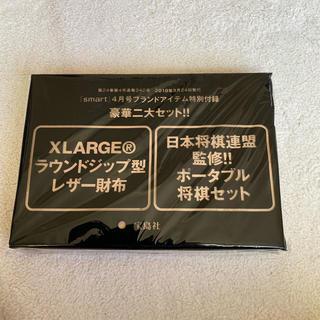 エクストララージ(XLARGE)のsmart付録(折り財布)