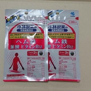 コバヤシセイヤク(小林製薬)の小林製薬 ヘム鉄 葉酸 ビタミンB12 2袋セット(ビタミン)