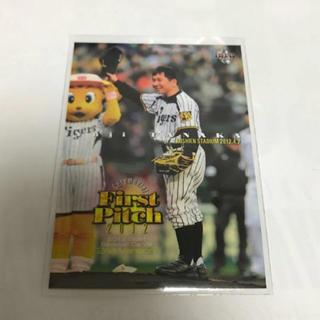 ハンシンタイガース(阪神タイガース)の12BBM 2nd 田中裕二 爆笑問題 始球式レギュラーカード(シングルカード)