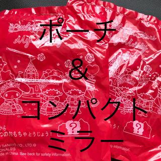 サンリオ(サンリオ)のポーチ コンパクトミラー キキララ マイメロ 2点セット 普通郵便(キャラクターグッズ)