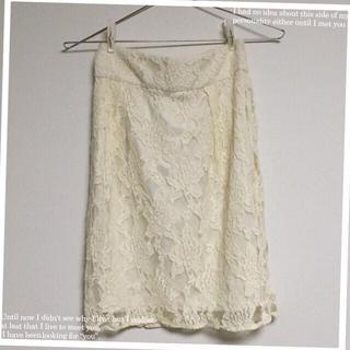 ダブルクローゼット(w closet)の白レース♡スカート(ひざ丈スカート)