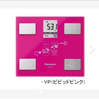 パナソニック(Panasonic)の新品 Panasonic 体組成計  EW-FA13 ビビットピンク(体重計/体脂肪計)