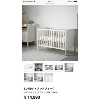 イケア(IKEA)のIKEA ベビーベッド スンドヴィーク(ベビーベッド)