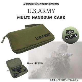U.S.ARMY ハンドガンケース 米軍 サバゲー エアーガン ガスブロ(その他)