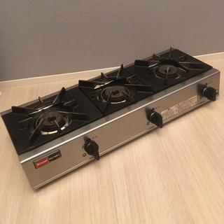 リンナイ(Rinnai)の【値下げ】リンナイ 3口 ガスコンロ 【業務用・店舗用】(調理機器)