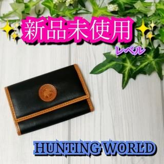 ハンティングワールド(HUNTING WORLD)のハンティングワールド 6連キーケース キーホルダー キーケース(キーケース)