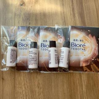 ビオレ(Biore)のビオレ  うるおいラッピング(乳液/ミルク)