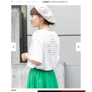 サニーレーベル(Sonny Label)の【いくまま様ご検討中】バックプリントルーズTシャツ  WHITE(Tシャツ(半袖/袖なし))
