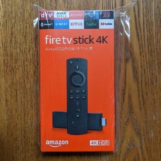 新品未開封 Amazon Fire stick TV 4K(テレビ)