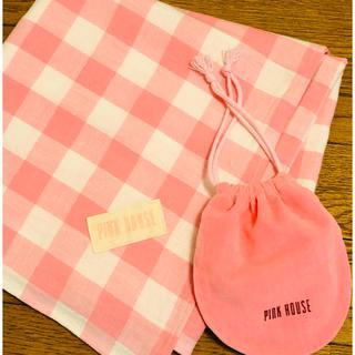 ピンクハウス(PINK HOUSE)のマルチカバー ミニ巾着付き(その他)