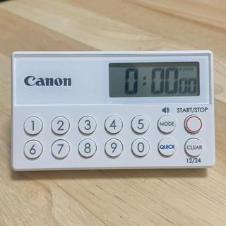 キヤノン(Canon)のCanon タイマー(収納/キッチン雑貨)