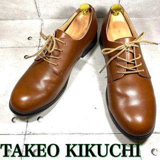 タケオキクチ(TAKEO KIKUCHI)のトミー様タケオキクチ ビジネスシューズ 26.5cm(ドレス/ビジネス)