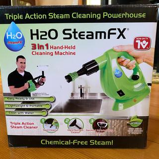 スチームクリーナー  H2OスチームFX グリーン(掃除機)