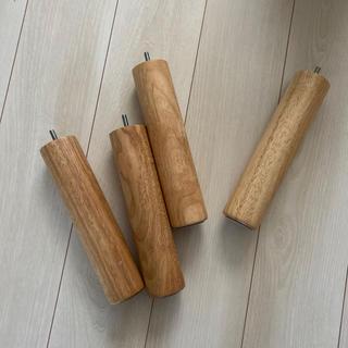 ムジルシリョウヒン(MUJI (無印良品))の無印良品 木製脚 26cm(脚付きマットレスベッド)