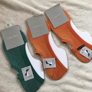 カルバンクライン(Calvin Klein)のカルバンクライン フットカバーソックス3足セット(ソックス)