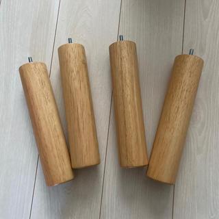 ムジルシリョウヒン(MUJI (無印良品))の無印良品 木製脚 26cm(その他)