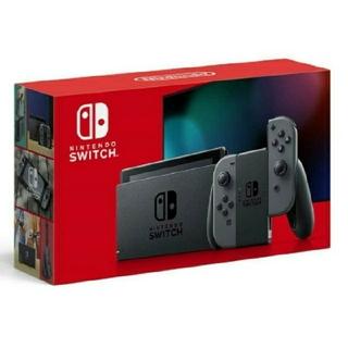 ニンテンドースイッチ(Nintendo Switch)の【新品未使用品 早い者勝ち!】新型ニンテンドースイッチグレー(家庭用ゲーム機本体)