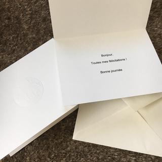 エルメス(Hermes)のエルメス♡メッセージカード♡フランス(カード/レター/ラッピング)