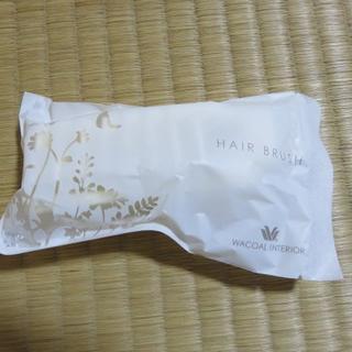 ワコール(Wacoal)の新品☆ヘアーブラシ ワコール(旅行用品)