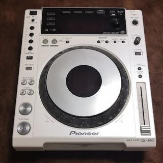 パイオニア(Pioneer)のPioneer CDJ 850 WHITE(CDJ)