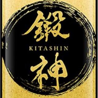 鍛神 キタシン(トレーニング用品)