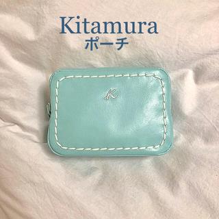 キタムラ(Kitamura)のキタムラ ポーチ サックスブルー(ポーチ)