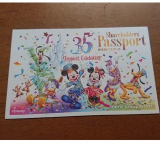ディズニー(Disney)のディズニーランド35周年 株主優待券 期限切れ(その他)