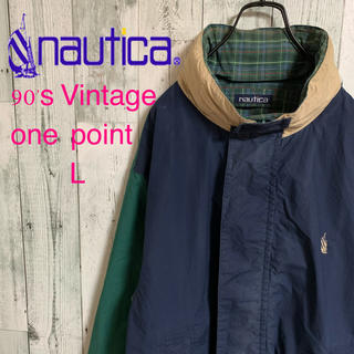 ノーティカ(NAUTICA)の90's ノーティカ ロゴ刺繍 リバーシブルスイングトップ  ゆるだぼ 入手困難(ブルゾン)