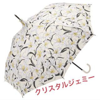 クリスタルジェミー(クリスタルジェミー)の日傘 クリスタルジェミー  新品 (傘)
