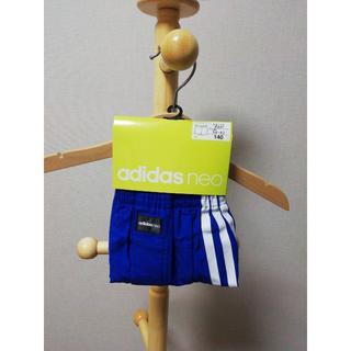 アディダス(adidas)の新品タグ付⭐アディダス トランクス 140cm(下着)
