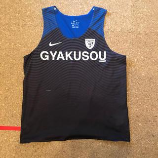 アンダーカバー(UNDERCOVER)の専用 gyakusou ランニングシャツ アンダーカバー(ウェア)