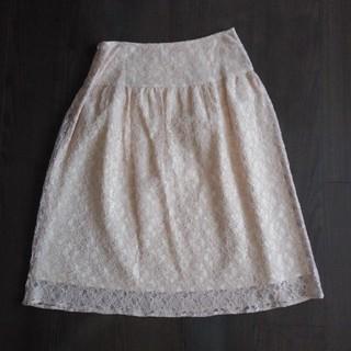 カルバンクライン(Calvin Klein)のCalvin Klein 膝下丈 レーススカート(ひざ丈スカート)
