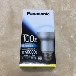 パナソニック(Panasonic)のパナソニック LED電球 (蛍光灯/電球)