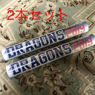チュウニチドラゴンズ(中日ドラゴンズ)の中日ドラゴンズ 2019 カレンダー 2本セット(野球)