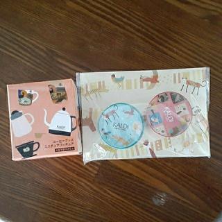 カルディ(KALDI)のKALDI マスキングテープ&ミニチュアフィギュア(ノベルティグッズ)