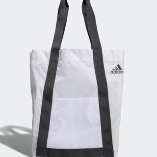 アディダス(adidas)のアディダスイージーパッカブルトートバッグ新品(その他)