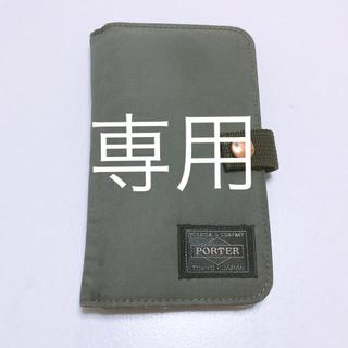 ポーター(PORTER)の希少 porter ポーター携帯ケースused(iPhoneケース)