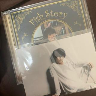 斉藤壮馬 CD Fish Story(声優/アニメ)