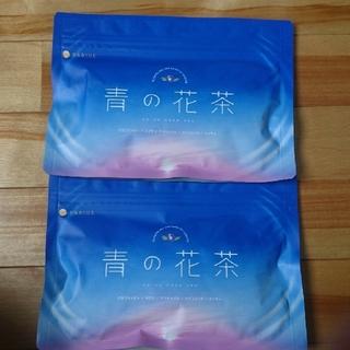 ■訳あり■  青の花茶 2つセット(茶)