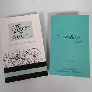 グッチ(Gucci)の【16】ティファニー&グッチ人気ブランド香水サンプル2点セット(サンプル/トライアルキット)