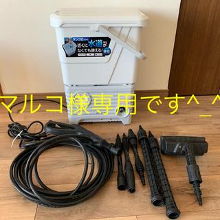 アイリスオーヤマ(アイリスオーヤマ)のアイリスオーヤマ タンク式高圧洗浄機 SBT-512N(その他)