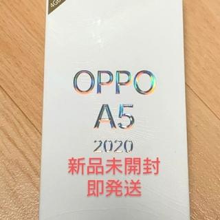 ラクテン(Rakuten)の【新品未開封 即発送】OPPO A5 2020 ブルー 64GB SIMフリー(スマートフォン本体)