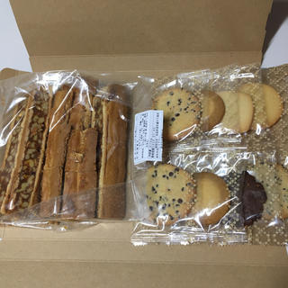 クルミっ子 切り落とし 潰れ割れカケ有り/ステラおばさん クッキー(菓子/デザート)