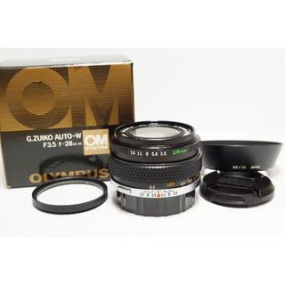 オリンパス(OLYMPUS)の広角レンズ  OLYMPUS G.ZUIKO 28mm F3.5(レンズ(単焦点))