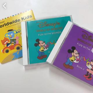 ディズニー(Disney)のDWE CD2枚(ポップス/ロック(洋楽))