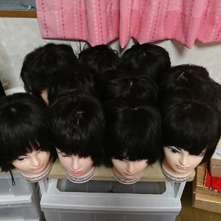美容師  国家試験カットウィッグ(その他)
