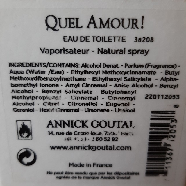 Annick Goutal(アニックグタール)のANNICK GOUTAL QUEL AMOUR コスメ/美容の香水(香水(女性用))の商品写真