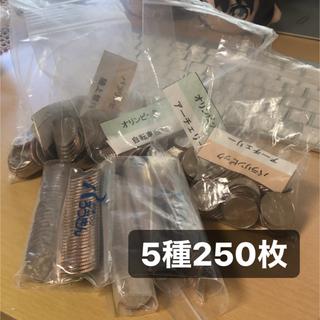 新品・未使用 東京 2020 オリンピック 記念貨幣 三次発行(貨幣)