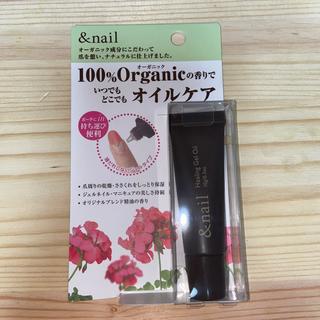 イシザワケンキュウジョ(石澤研究所)の&nail ヒーリングジェルオイル(10g)(ネイルケア)