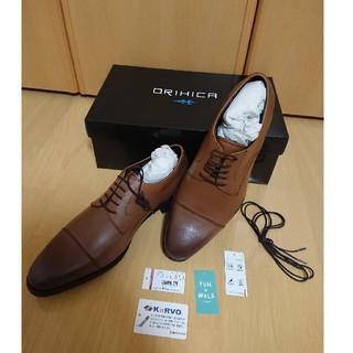 オリヒカ(ORIHICA)の新品 オリヒカ orihica 機能性 ビジネスシューズ 革靴 (ドレス/ビジネス)